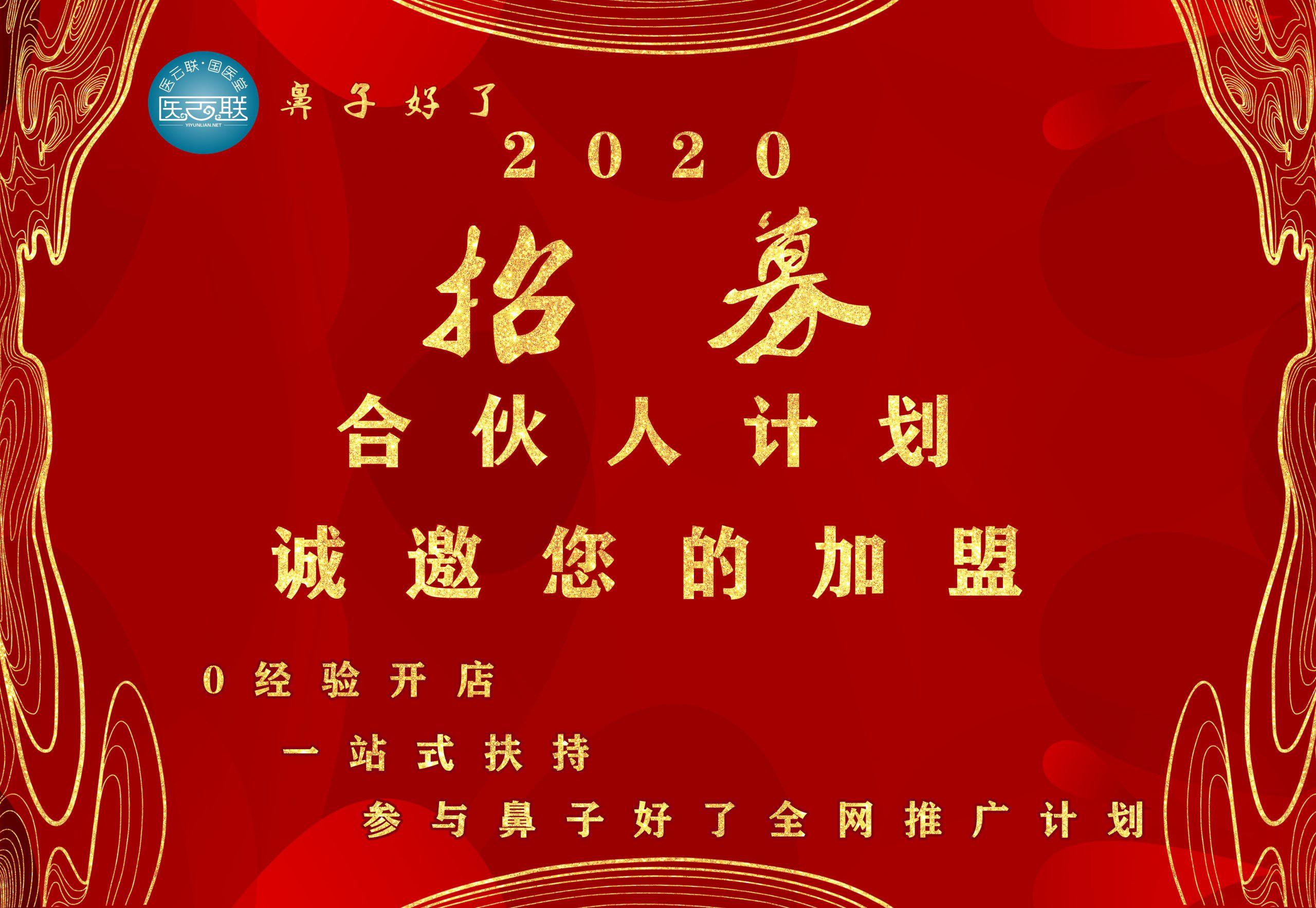 attachments-2020-01-SG0a4KIl5e2003065e41d.jpg